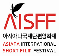 Asian_International_Short_Film_Festival_logo2016