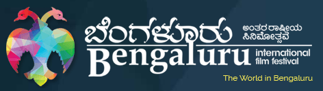 Bengaluru_International_Film_Festival_logo2016