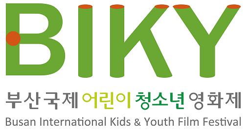 Busan_International_Kids_Film_Festival_logo2016