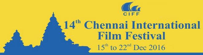 chennai_international_film_festival_logo2016