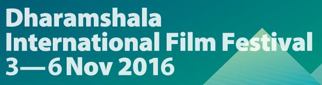 Dharamshala_International_Film_Festival_logo2016