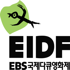 EBS_International_Documentary_Festival_logo2016