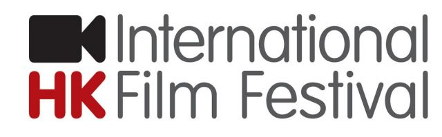 Hong_Kong_International_Film_Festival_logo2016