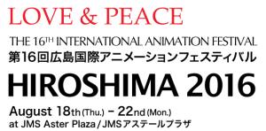 International_Animation_Festival_logo2016
