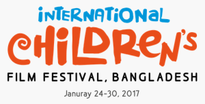 international_childrens_film_festival_logo2017