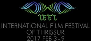 international_film_festival_thrissur_logo2017