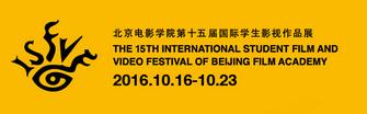 International_Student_Film_Video_Festival_Beijing_Film_Academy_Logo2016