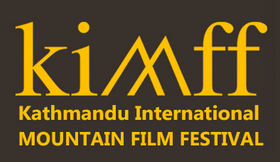 Kathmandu_International_Mountain_Film_Festival_logo2016