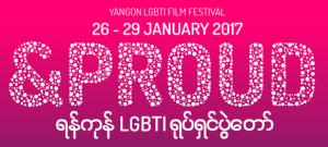 proud_yangon_lgbt_film_festival_logo2017