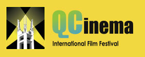 QCinema_International_Film_Festival_logo2016