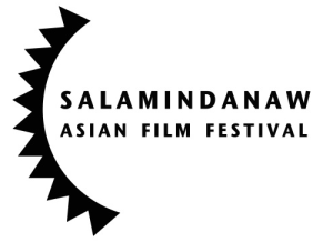 Salamindanaw_Asian_Film_Festival_logo2016