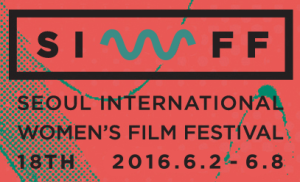 Seoul_International_Womens_Film_Festival_logo2016