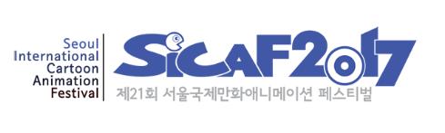 sicaf_logo2017