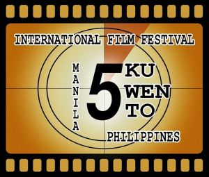 Singkuwento_International_Film_Festival_logo2016