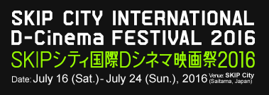 Skip_City_International_DCinema_Festival_logo2016