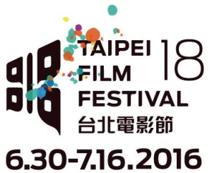 Taipei_Film_Festival_logo2016
