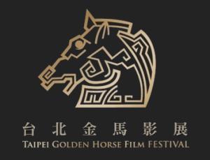 Taipei_Golden_Horse_Film_Festival_logo2016
