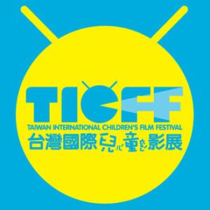 Taiwan_International_Childrens_Film_Festival_logo2016