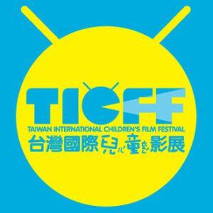 Taiwan_International_Childrens_Film_Festival_logo2016