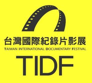 Taiwan_International_Documentary_Festival_logo2016