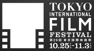 Tokyo_International_Film_Festival_logo2016