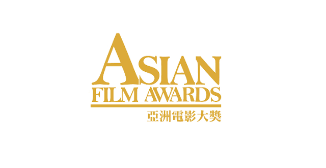 AsianFilmAwards2016