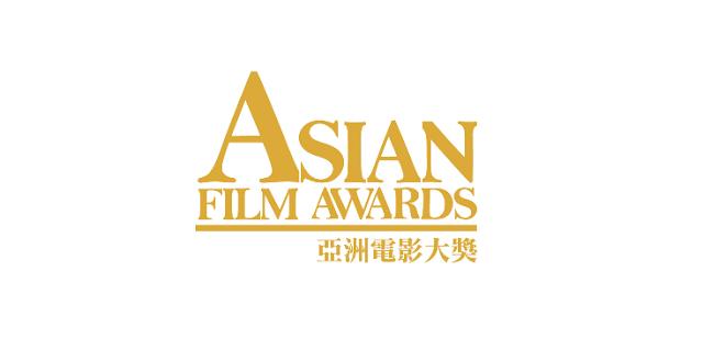 AsianFilmAwards2016