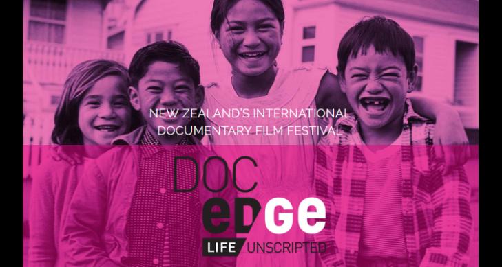 DocEdge_logo2016