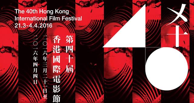 hongkonglogo2016