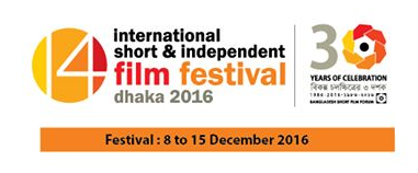 international_short_independent_film_festival_dhaka_logo2016