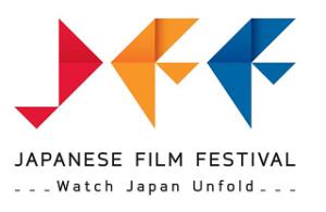 Japanese_Film_Festival_logo2016