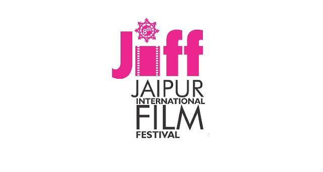 JIFFlogo2016