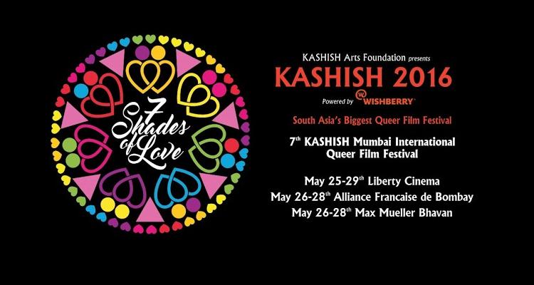 Kashish_logo2016