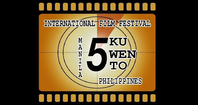 KIFF_logo2016