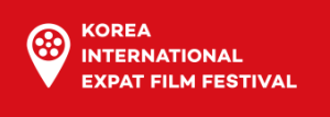 Korea_International_Expat_Film_Festival_logo2016