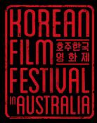 Korean_Film_Festival_Australia