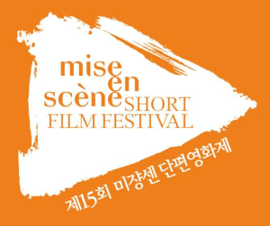 Miseenscène_Short_Film_Festival_logo2016