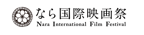 Nara_International_Film_Festival_logo2016