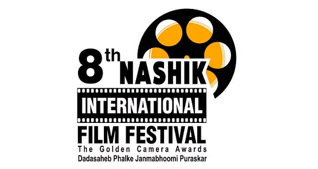 NIFF_logo2016