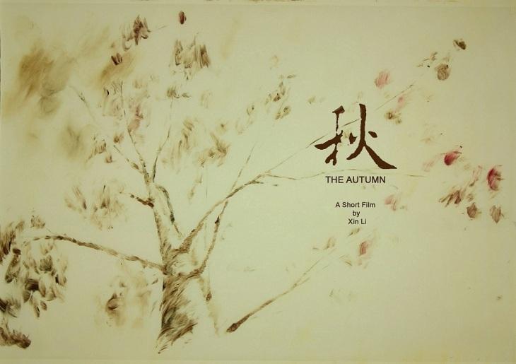 The Autumn1_0