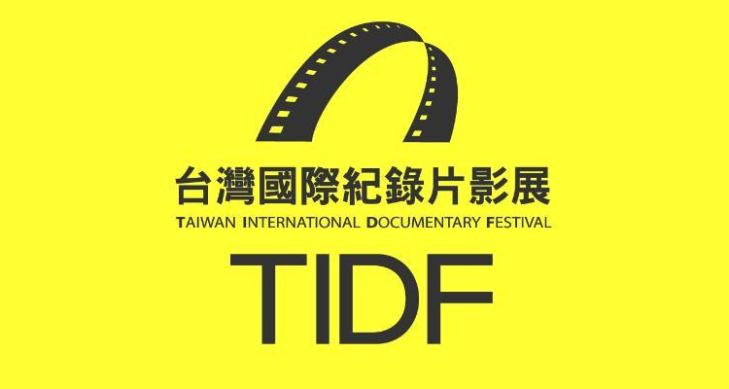 TIDF_logo2016