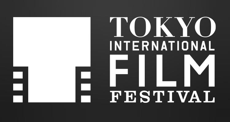 TIFF2015logo