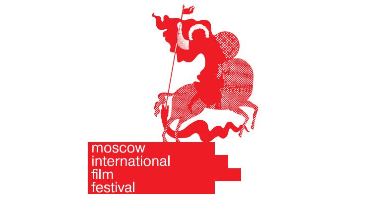 miff_logo2016
