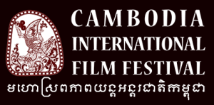 Cambodia_International_Film_Festival_logo2016