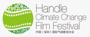 Handle_Climate_Change_Film_Festival_logo2016