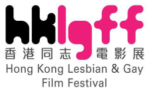How is the LGBT culture in Hong Kong? Is the LGBT friendly.