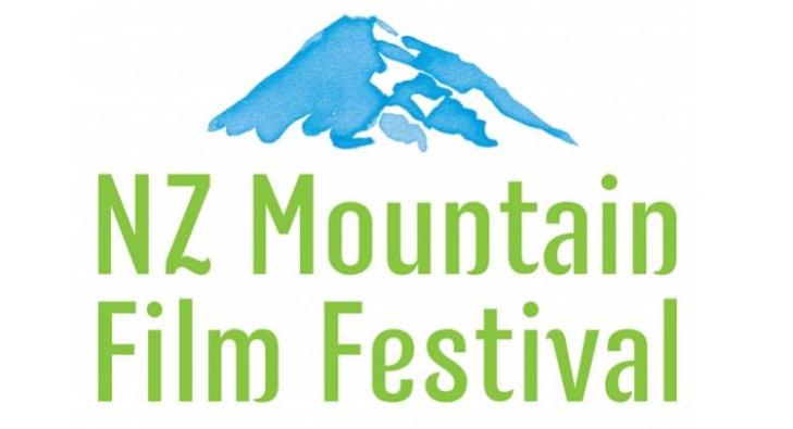 NZMFF_logo2016
