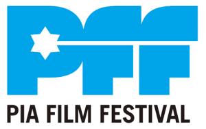 Pia_Film_Festival_logo2016