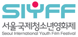 Seoul_International_Youth_Film_Festival_logo2016