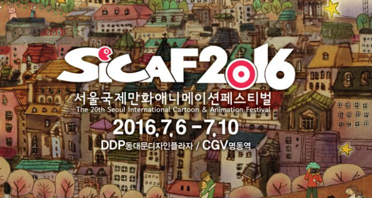 SICAF_logo2016